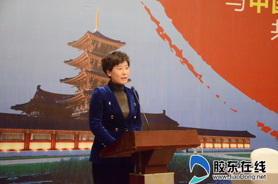 烟台市副市长杨丽介绍烟台情况