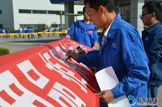 """首届""""绿行中国""""活动中,企业职工签名承诺拒用酒店六小件"""