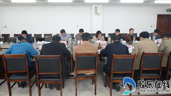海阳市召开烟草市场秩序集中整治行动动员会议