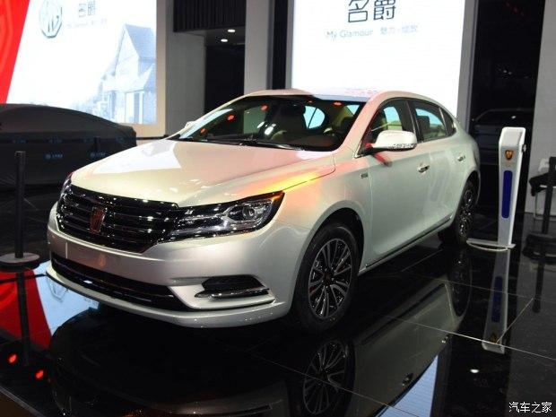 换代550/全新SUV 荣威2016年推三款新车