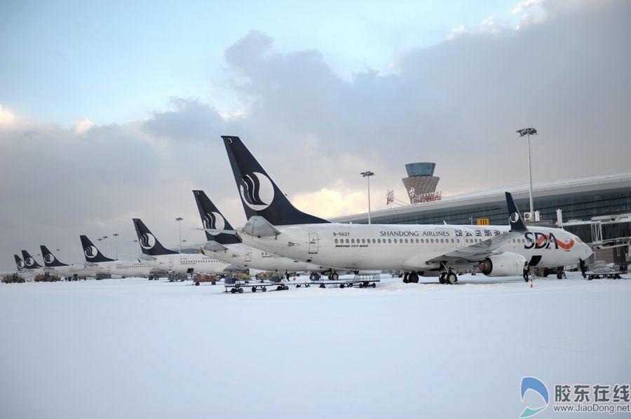 南阳到北京飞机