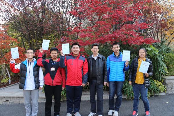烟台一中毕业生邹璇获中国大学生物理学术竞赛一等奖
