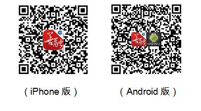 建行善融商务个人商城正式推出手机客户端_烟