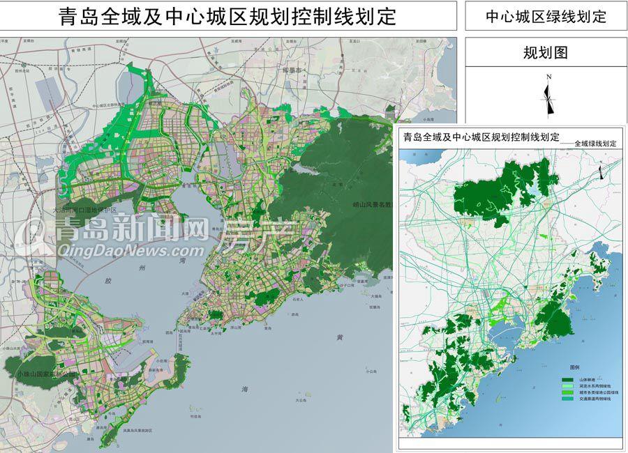 青岛发布城市发展大框架 规划七大组团三大布局