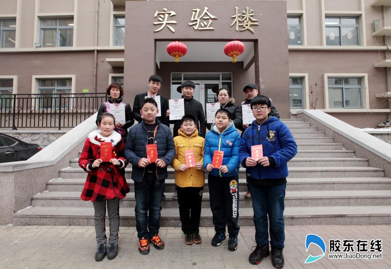 东方外国语实验学校发放励志奖学金5万余元(图)