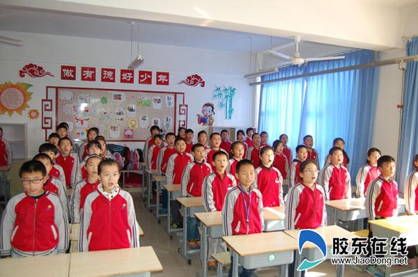 招远市实验经典举行小学诵读活动四川师范大学小学教育图片
