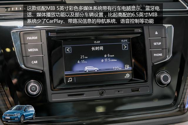 途安汽车空调结构图