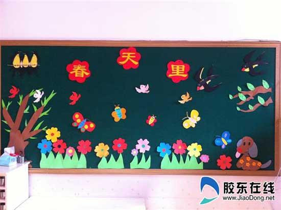 文化路小学幼儿园开展了春季主题墙创设评比活动   胶东在线3月31日讯 (通讯员 丛艳荣) 主题墙是幼儿园环境的重要组成部分,它不但能给予幼儿美的感受,还能激发幼儿的参与意识。在幼儿的成长过程中,发挥着隐性教育作用。   为了提高教师主题墙环境创设能力,更深入地开展每月主题活动,2016年3月30号,芝罘区文化路小学幼儿园开展了春季主题墙创设评比活动。老师们围绕主题活动积极收集相关材料,根据幼儿的年龄特点,精心布置本班的主题墙。春天里我们去郊游春天美春天你好我们春游去春天来啦春