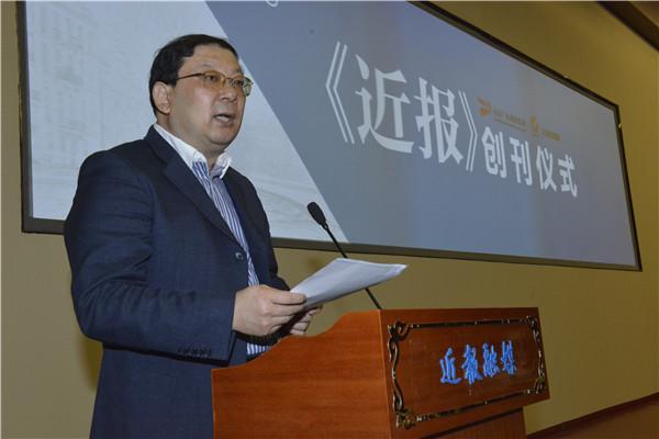 服务民生融合发展 《近报》正式创刊 山东新闻
