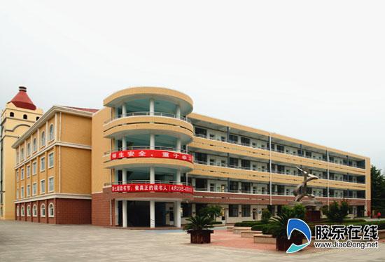 烟台大学附属中学图片