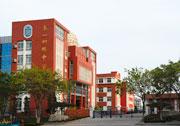 烟台开发区第一初级中学