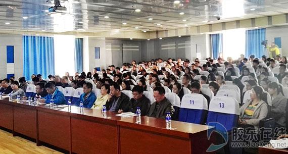莱山区检察院组织干警参加法学讲座(图)图片