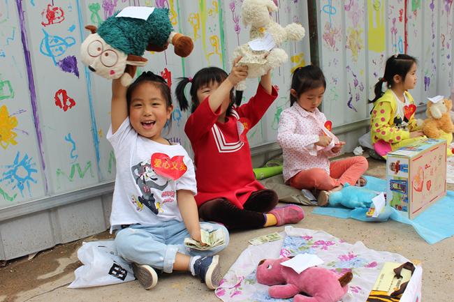 市实验幼儿园举行爱心跳蚤市场开张了