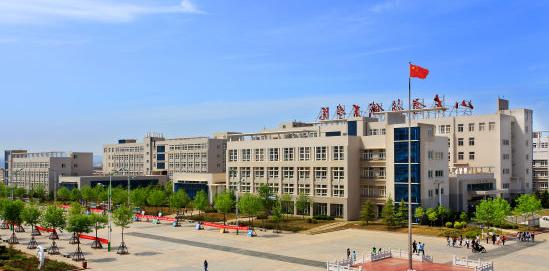 山东商务职业学院荣获全国职业技能大赛第一名图片