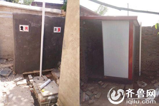 中国妇女农村上厕所图