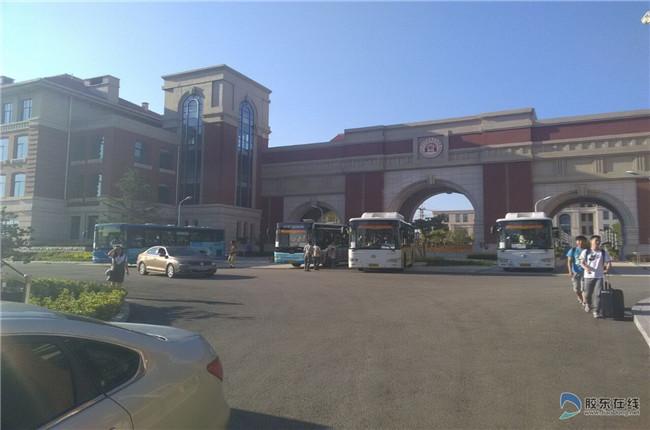 好消息!桂林二中高中部双休日开通公交专线_烟烟台高中学费图片