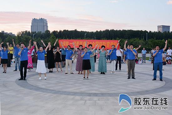 新华保险举行音乐快闪,迎接7.8全国保险宣传日