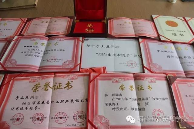 工贸技师学院学子毕业6年获五一劳动奖章_烟