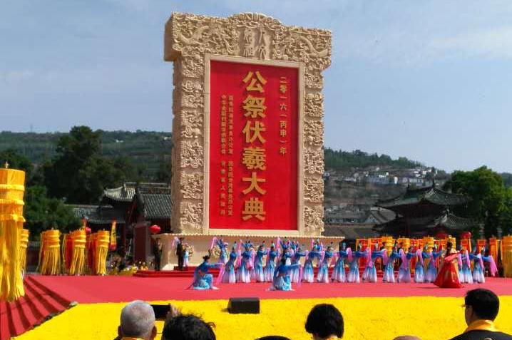 书画名家刘福桥先生参加2016公祭中华伏羲大典