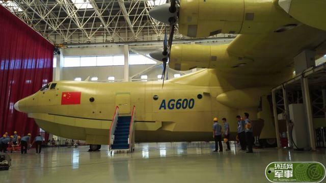 全球在研最大水陆两栖飞机在珠海总装下线