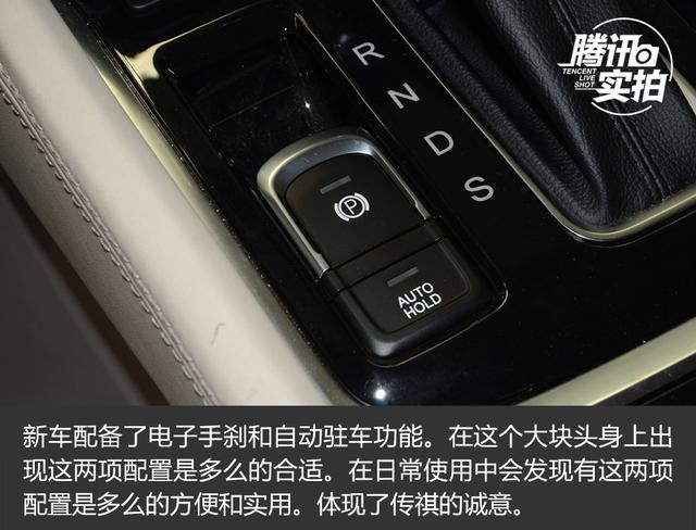 广汽传祺gs8方向盘按键图解
