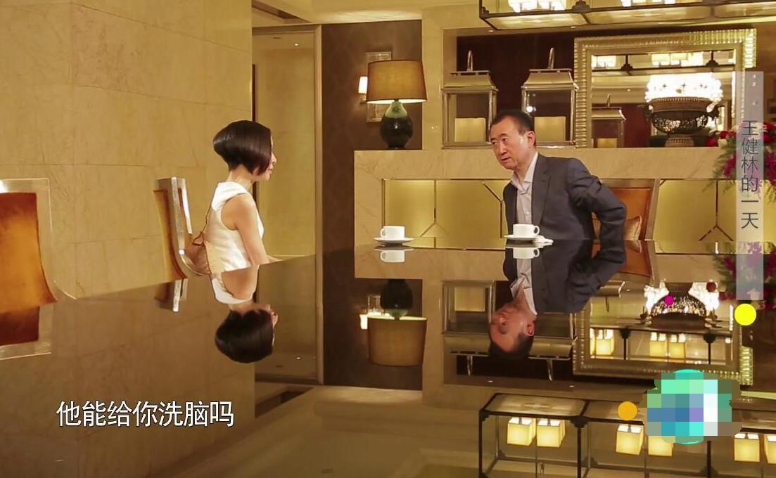 图片中王健林