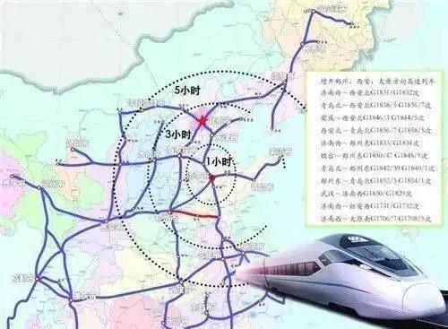 郑徐高铁开通后,济南,青岛,烟台,荣成等地开行至郑州和西安多趟始