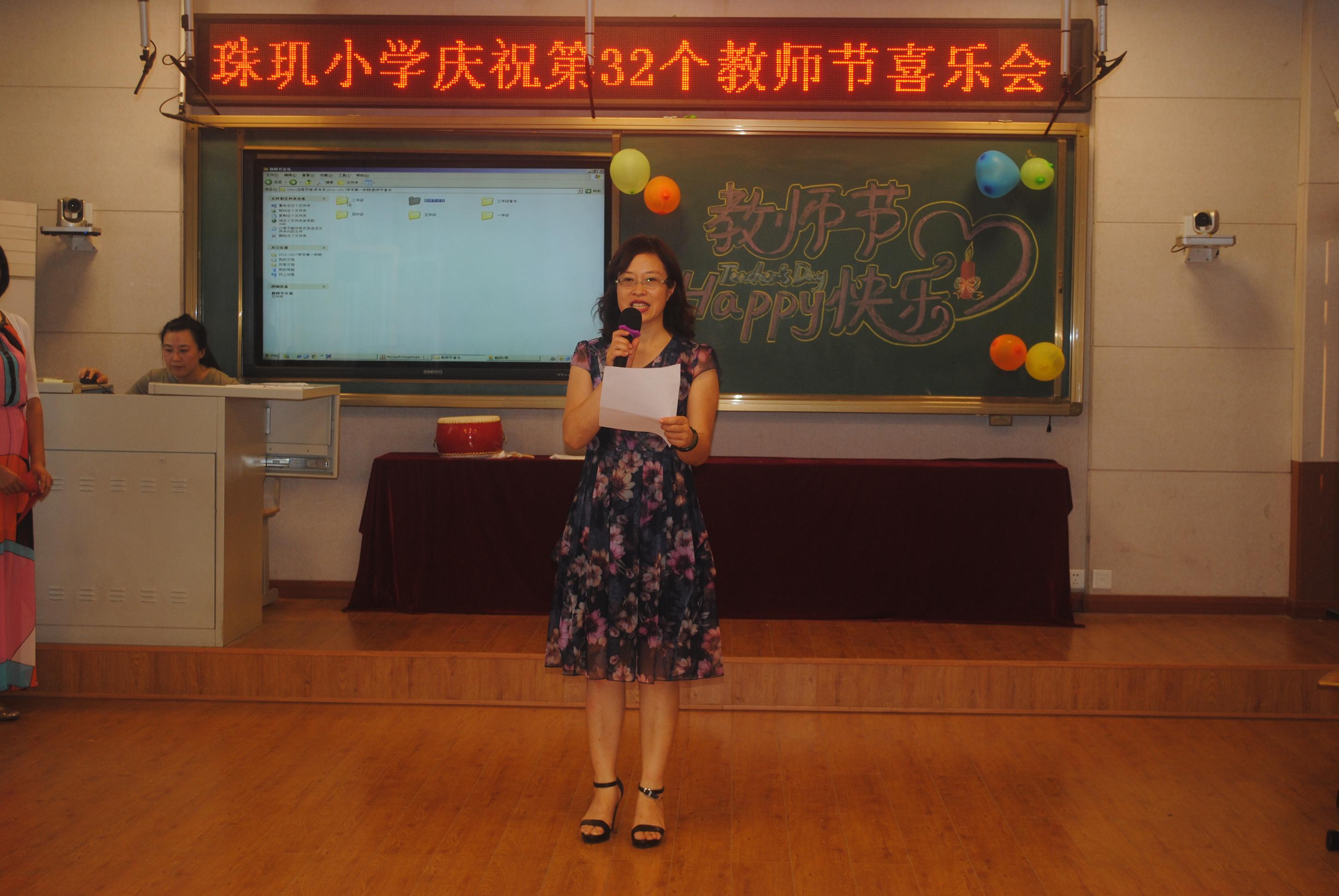 珠玑小学抄报第32个教师节庆祝活动_烟台v珠玑小学生推荐书手举行图片