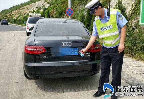 奥迪车粘贴数字贴变造号牌被高速交警抓获高清图片