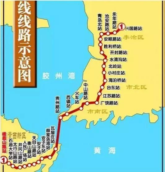 青岛7条规划及在建地铁线路最新进展 - 轨道交通、地铁、高铁 - 轨道交通、地铁(轻轨)、有轨电车、高铁