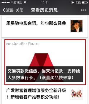 http://img.jiaodong.net.672ss.com/pic/003/001/263/00300126324_b96fde12.png