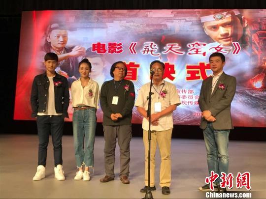 莫言题名电影《飞天窑女》首映聚焦龙泉青瓷