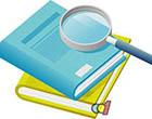 排污费征收的项目、依据、标准和程序