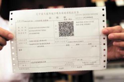 媒体称饭店拒开发票套路多:送饮料、抹零头_烟