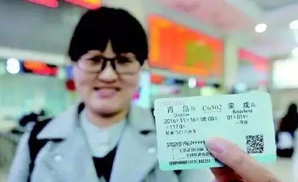 【烟台生活】青荣城铁今日开通!一条带着海蛎子味儿的城铁,我来教你怎么玩!