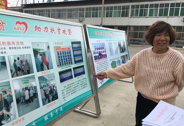 兴明卫生院门外设置了健康扶贫宣传展板
