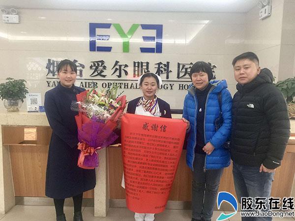 http://www.cmao.org.cn/news/201649.html