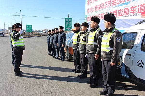 沈海高速开展青年志愿者服务春运暖冬行动