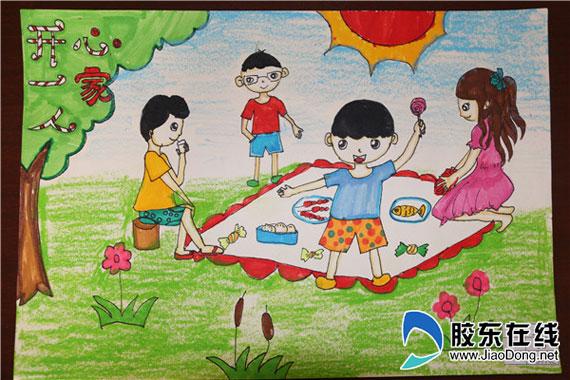 姜家小学举行 幸福生活 绘画比赛
