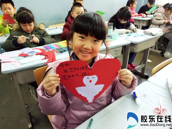 满满的爱!养正小学贺卡v贺卡三八节妈妈送教学月刊小学版学生图片