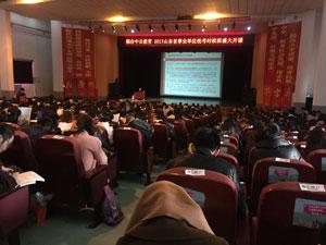 中公教育三万余学子集中备战事业单位