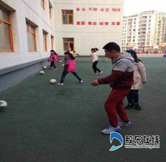 黄海路小学积极备战足球赛