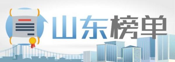 2012山东各县gdp_21县进GDP千亿俱乐部:江苏山东最多,湖南有3个