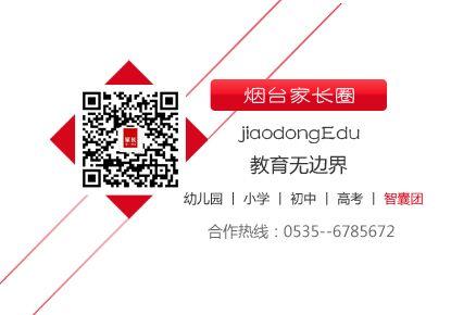 中国留学生遭枪杀 中使馆吁华侨华人加强防范