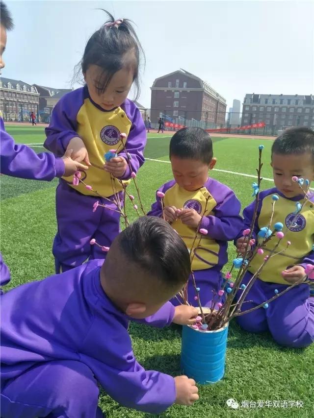 烟台爱华双语学校幼儿部开展游园踏青活动