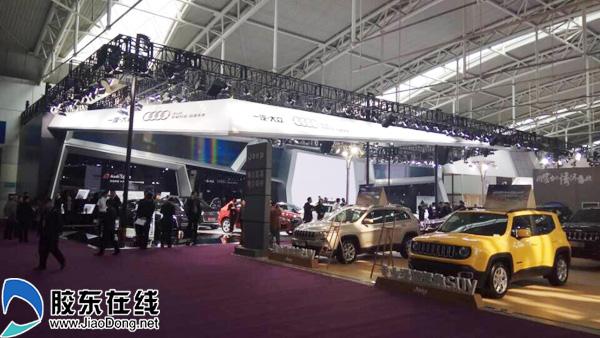 2017烟台春季车展启幕 卡丁车改装车亮相助阵图片 96695 600x338
