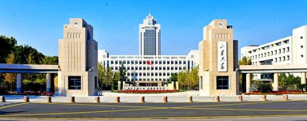 山东大学2017年山东省综合评价招生简章公布