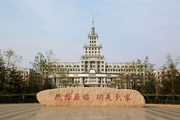 哈尔滨工业大学(威海)综合评价招生简章