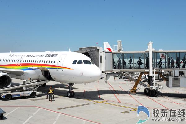 是中国民用航空局批准成立的国内首家高高原航空公司