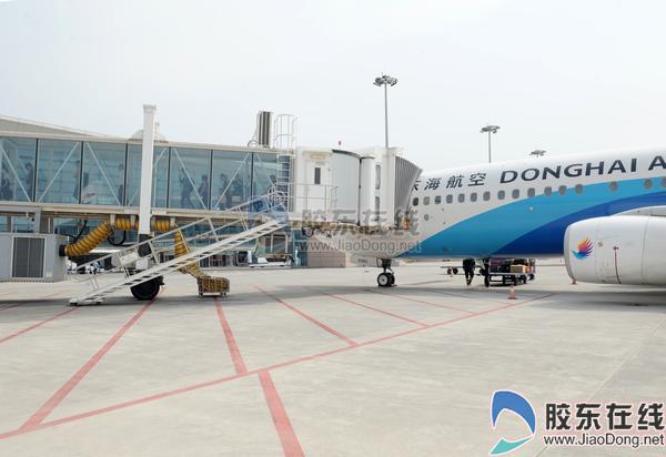 烟台机场首开珠海南通航班